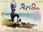 neeharika malayalam movie stills 01