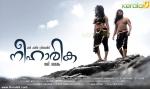 neeharika malayalam movie stills 014