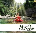 neeharika malayalam movie stills 017