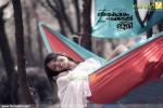 7778neelakasham pachakadal chuvanna bhoomi pics 471 0