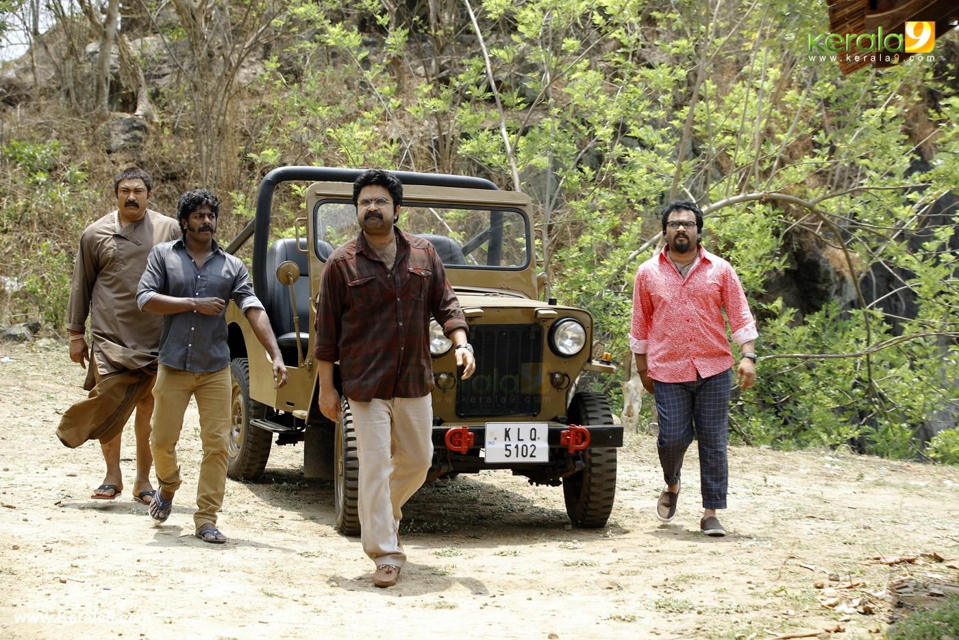 neeli malayalam movie photos 0934 3