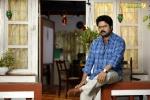 neeli malayalam movie photos 0934 9