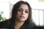 neena malayalam movie stills 042
