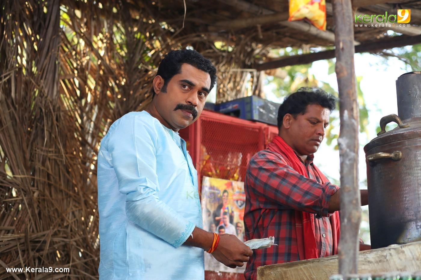 neerali malayalam movie images 0923 34
