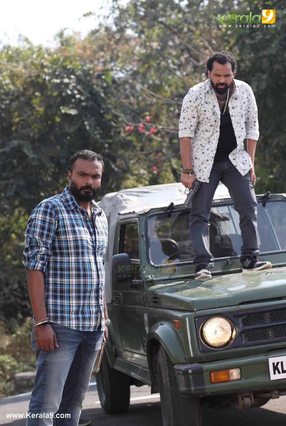 neerali malayalam movie images 0923 4