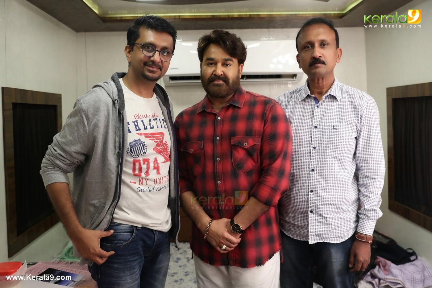 neerali malayalam movie photos 093 18