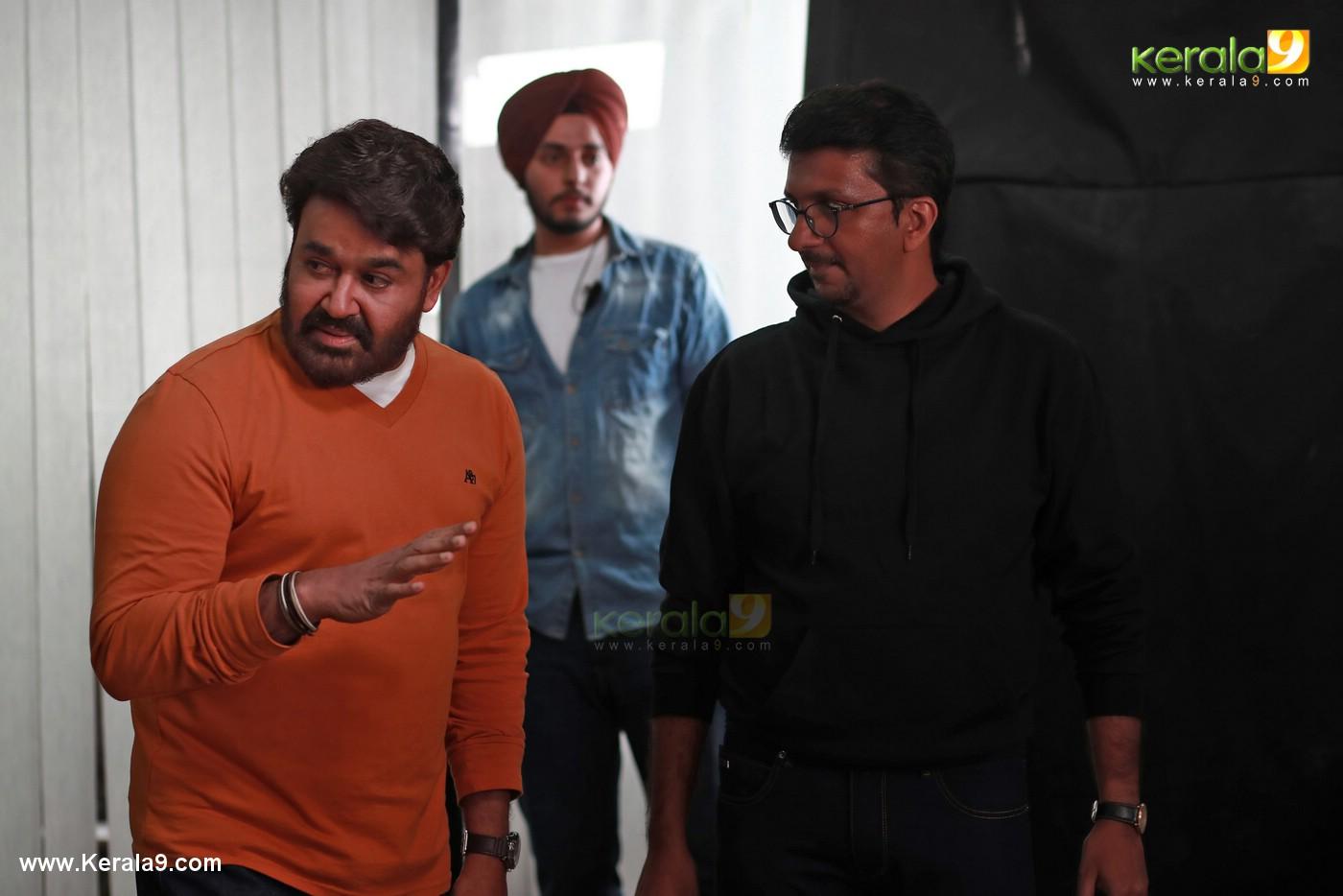 neerali malayalam movie photos 093 8