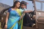nenu local tamil movie pics 258 001