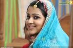 4874samskruthy shenoy in nikkah movie latest pics 77 0