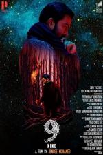 nine malayalam movie stills