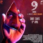 nine malayalam movie stills  5