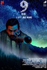 prithviraj sukumaran in nine malayalam movie images