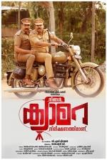 ningal camara nireekshanathilanu movie photos 001