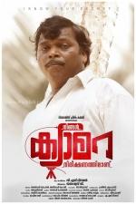 ningal camara nireekshanathilanu movie photos 002