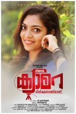 ningal camara nireekshanathilanu movie photos 003