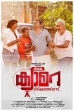 ningal camara nireekshanathilanu movie photos 005
