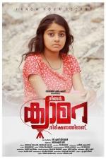 ningal camara nireekshanathilanu movie photos