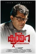 ningal camara nireekshanathilanu movie stills  001