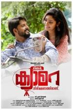 ningal camara nireekshanathilanu movie stills  002