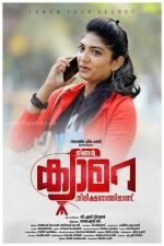 ningal camara nireekshanathilanu movie stills  004