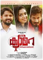 ningal camara nireekshanathilanu movie stills  005
