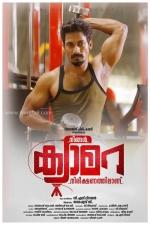 ningal camara nireekshanathilanu movie stills  00