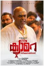 ningal camara nireekshanathilanu movie stills  008