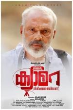 ningal camara nireekshanathilanu movie stills  01