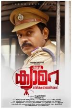 ningal camara nireekshanathilanu movie stills  017