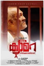 ningal camara nireekshanathilanu movie stills