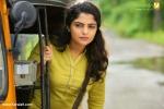nikhila vimal in njan prakashan movie stills  13