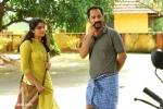 nikhila vimal fahad fazil in njan prakashan movie photos 7