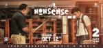 nonsense malayalam movie stills 10
