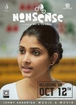nonsense malayalam movie stills 1