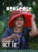 nonsense malayalam movie stills 12