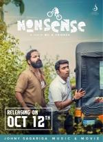 nonsense malayalam movie stills 16