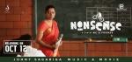nonsense malayalam movie stills 2