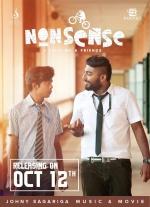 nonsense malayalam movie stills 3