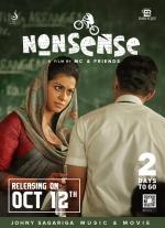nonsense malayalam movie stills 5