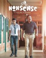 nonsense malayalam movie stills 7