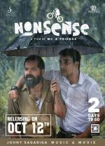 nonsense malayalam movie stills 9