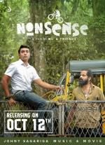 nonsense malayalam movie stills