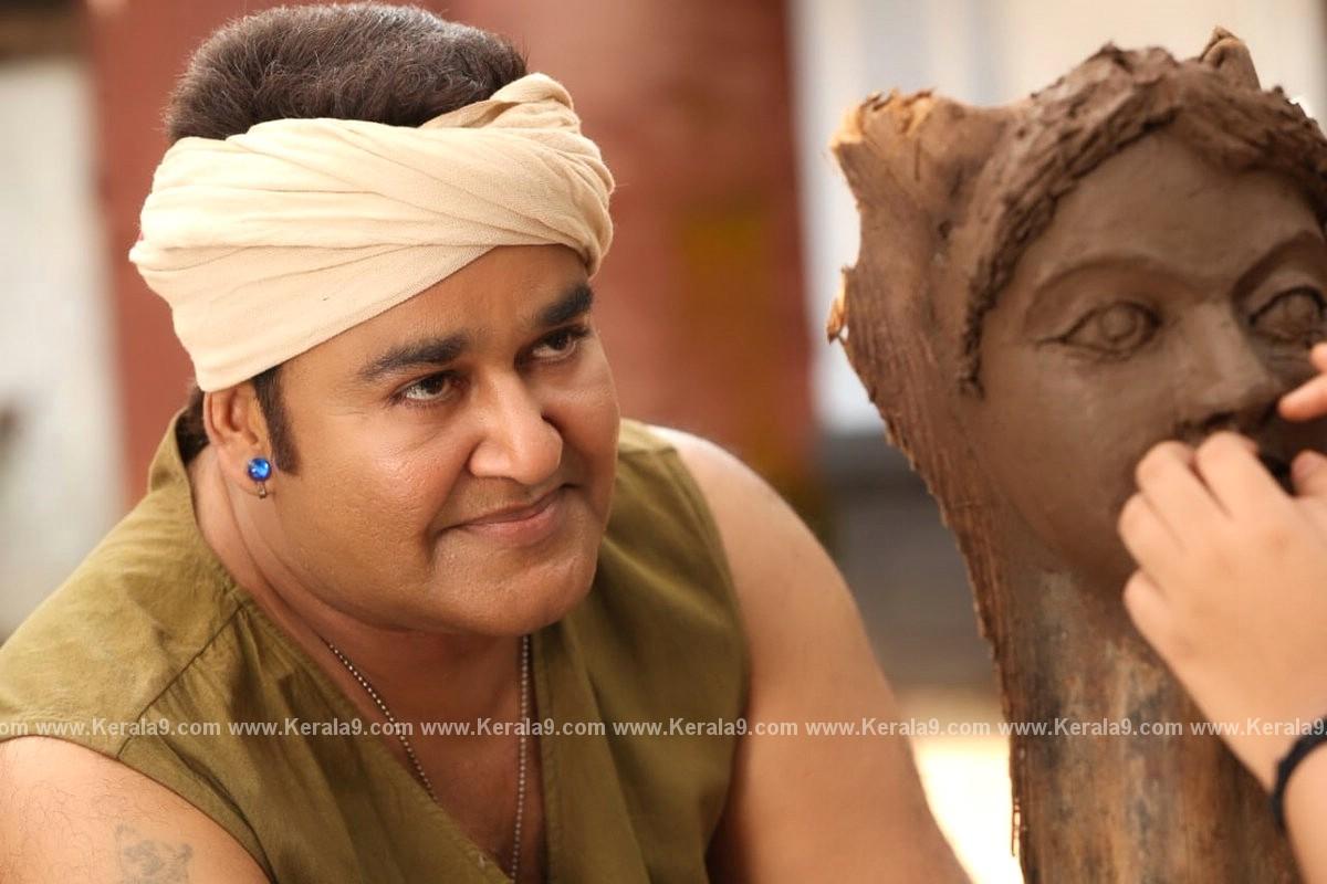 odiyan malayalam movie stills 09132