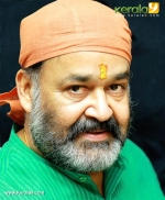 odiyan mohanlal movie stills 541