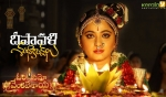 anushka shetty om namo venkatesaya movie photos 001