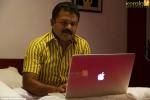 onnum onnum moonu malayalam movie stills 027