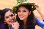 ore mugham malayalam movie stills 100 001