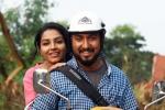 oru cinemakaran malayalam movie photos 1110 001