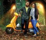 oru cinemakaran malayalam movie photos 1110