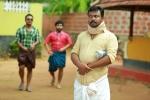 oru visheshapetta biriyanikissa movie bhagath manuel pics 104 00